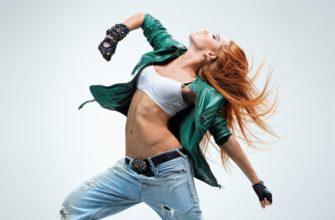 Как научится женщине танцевать